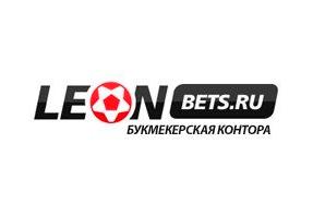 Леон букмекерская контора казино
