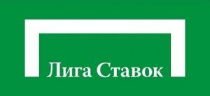 Liga_logo-300x13811[1]