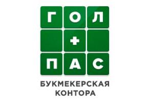 golpas-logo111[1]